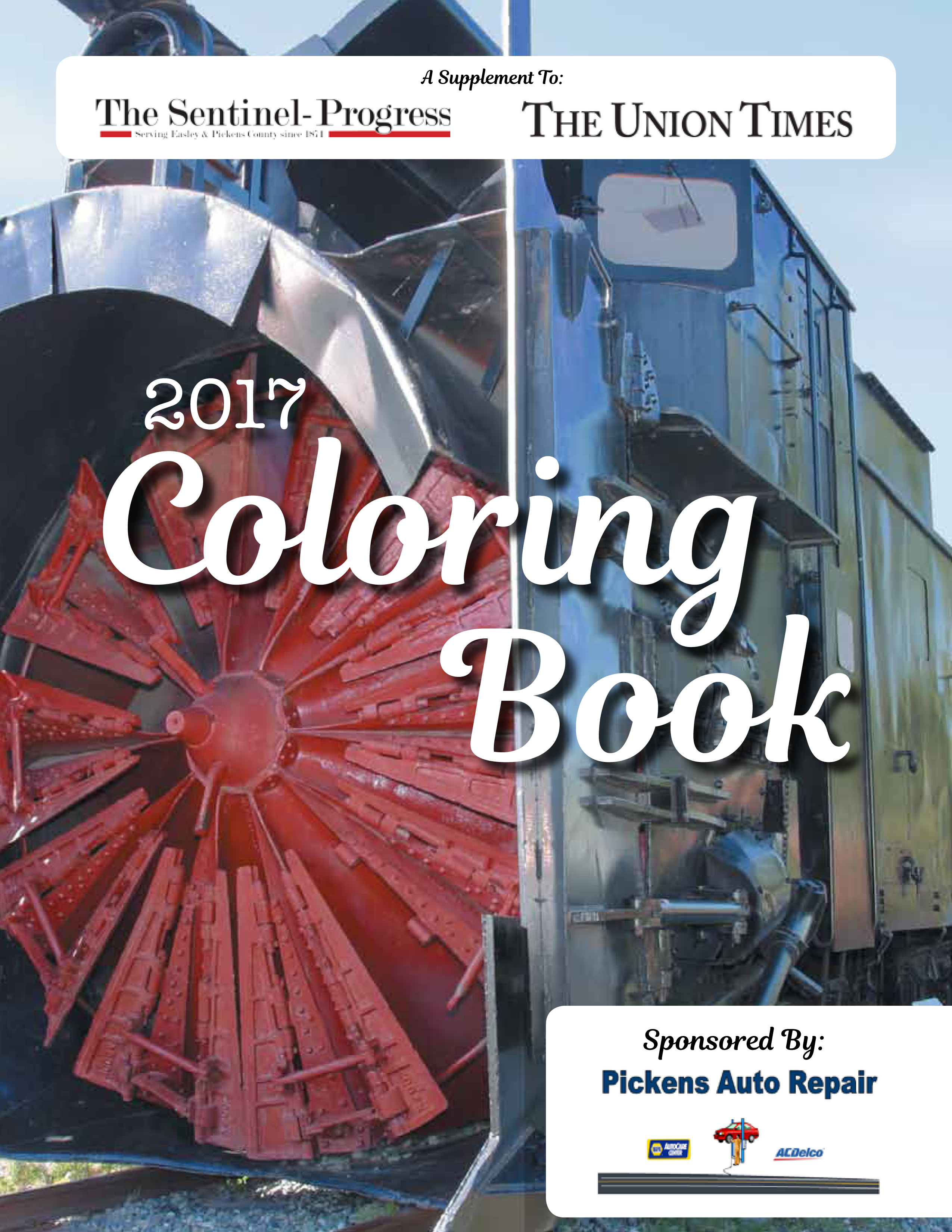 2017 Coloring Book